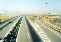 Expressway and Highway